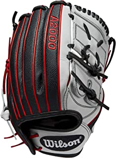 Wilson A2000 快投手套系列