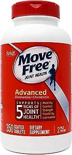 Schiff Move Free  葡萄糖胺和软骨素高级关节补充剂片 move free(1瓶350粒)(瓶装)