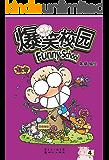 """爆笑校园4【脑洞超意外,笑料从不断,奔跑减压最前线,让你开心乐不思""""鼠""""】"""