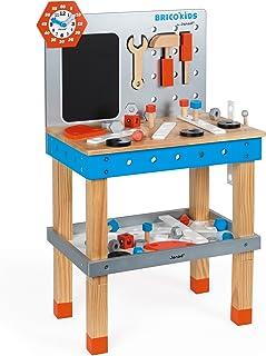 Janod J06477 Brico 儿童 DIY 巨型磁性工作台游戏