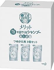花王 儿童 泡沫洗发水 替换装 3个/盒