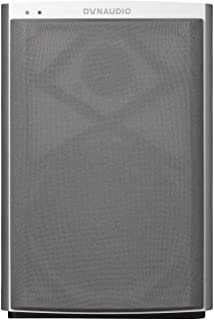 Dynaudio Xeo 2 有源无线蓝牙 HIFI有源音箱 书架式音响(一对) - 白色缎面