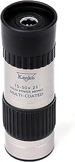 Kenko 单筒望远镜 银