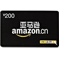亚马逊礼品卡-适用于图书 电子书 及其他品类-尊贵黑卡200RMB