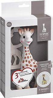 Vulli 516510.0 限量版 Sophie the 长颈鹿礼品套装,香草胶, 米色
