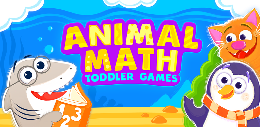 动物数学游戏幼儿