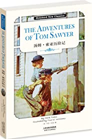 汤姆•索亚历险记:THE ADVENTURES OF TOM SAWYER(英文原版) (Holybird New Classics) (English Edition)