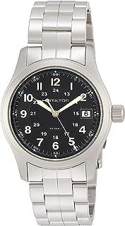 Hamilton - 男式手表 H68411133
