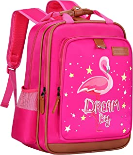 Flamingo 女孩背包 15 英寸(约 38.1 厘米)| 耐用实用的儿童书包