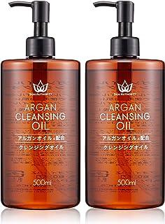 SKIN AUTHORITY 配合着摩洛哥坚果油 卸妆油 500毫升×2瓶
