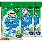 Scrubbing Bubbles 紗窗清掃刷 清潔門紗濕紙巾 30片