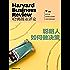 聪明人如何做决策(《哈佛商业评论》增刊)