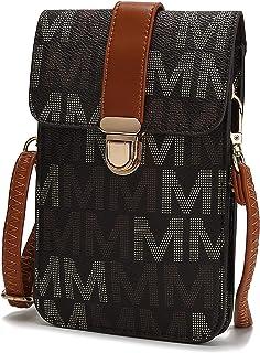 手机钱包整理包女式斜挎包¬Æ素食皮革钱包斜挎包手提包挎包¬MKF 系列