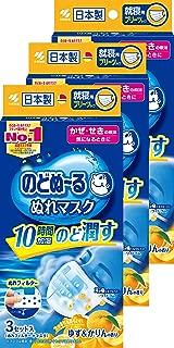 小林制药 诺特露 保湿口罩 就寝用 柚子&花梨香 3组×3个【量贩】