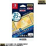 任天堂*产品 容易粘贴 高硬度蓝光切割膜 闪亮贴 适用于任天堂Switch Lite【Nintendo Switch Lite】