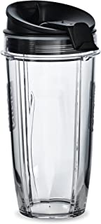 Ninja XSK2424 Two Tritan Nutri Ninja Cups with Two Sip & Seal Lids, 24 oz, Clear