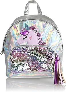 全息独角兽素食皮革休闲小背包 - 迷你可爱闪光亮片设计女士旅行背包或带流苏书包
