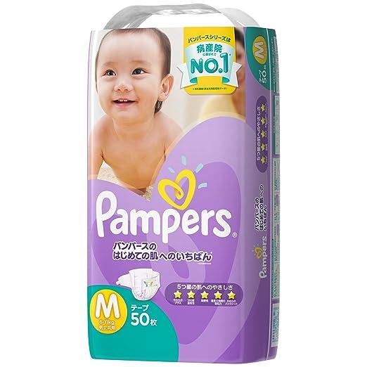Pampers 帮宝适 紫版纸尿裤 M50(日本进口)