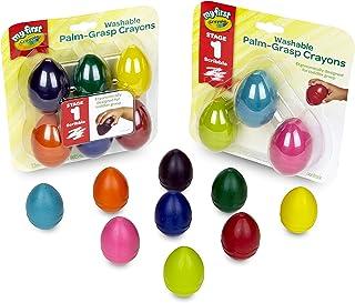 Crayola 绘儿乐 可水洗的手掌抓握蜡笔,9件,幼儿玩具,礼品