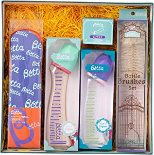 Betta 蓓特 奶瓶 奶瓶奶嘴套装 [対象] 0ヶ月 ~ 24ヶ月 紫色