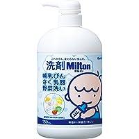 Milton 清洗剂 婴儿奶瓶 奶嘴 蔬菜 750毫升