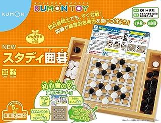 KUMON 出版 入門圍棋