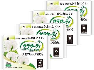 小林制藥Sarasaty系列 棉100 衛生護墊 無香料 56個 56個×4個