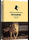 野性的呼唤(中文+英文)(套装共2册) (English Edition)