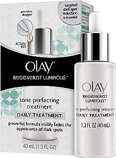 Olay 玉蘭油 新生塑顏系列 美白淡斑液 1.3液體盎司(40ml)