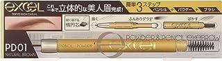 excel 3合1持久造型眉笔 (眉粉 眉笔 眉梳)EX PD01 自然棕色