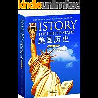 美国历史(英文版) (西方原版教材之文史经典) (English Edition)