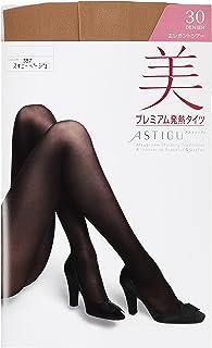 (厚木)ATSUGI 连裤袜 ASTIGU 【美】高档发热连裤袜 30D〈3条装〉 骨感米色 M-L