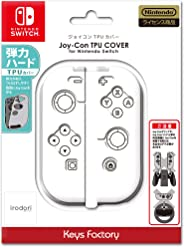 任天堂许可商品Joy-Con TPU COVER for Nintendo Switch 透明
