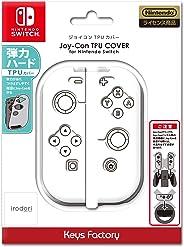 任天堂許可商品Joy-Con TPU COVER for Nintendo Switch 透明