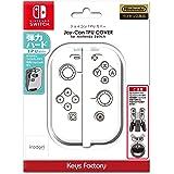 任天堂许可商品Joy-Con TPU COVER for Nintendo Switch 透明