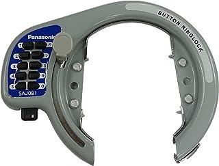 Panasonic(松下)环形锁 SAJ081 银色