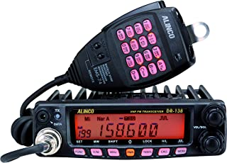 ALINCO DR-138HE VHF 移动收发器