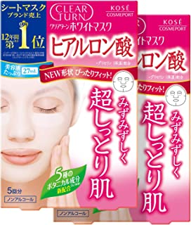 【日本亚马逊限定】KOSE 高丝 Clear Turn 面膜 HA (透明质酸) 5回 2P+赠品