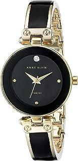 Anne Klein 女士镶钻手镯手表