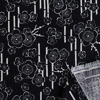 """双日时尚 日式风格印花""""梅竹"""" 斑驳线布 宽108cm B88333Z-3-1 2M 黑色"""