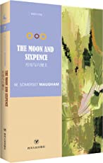 月亮与六便士The Moon and Sixpence(全英文原版)