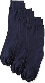(厚木)ATSUGI 男袜 【日本制造】 DAILY BUSINESS (日常商务款)棉混纺平织 短袜 〈3双装〉