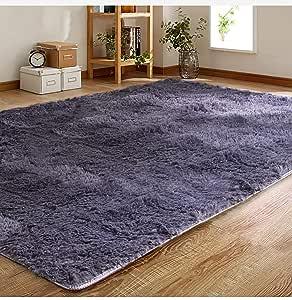 Wovwvool 柔软室内现代小地毯蓬松客厅地毯适合儿童卧室家居装饰幼儿地毯 灰色紫色 4'*5.3'