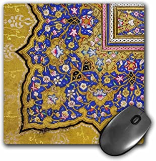 3dRose 20.32 x 20.32 x 0.64 cm 紫色和亚光金色阿拉伯花卉图案波斯风格花朵和旋涡风格阿拉伯伊斯兰土耳其鼠标垫 (mp_162530_1)