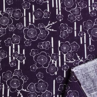 """双日时尚 日式风格印花""""梅竹"""" 斑驳线布 宽108cm B88333Z-3-1 8M 紫色"""