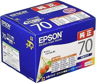 Epson 爱普生原装墨盒 IC6CL706色套装