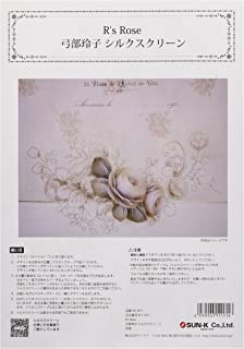 417-1611 R's Rose 弓部玲子 丝