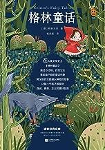 """读客经典文库:格林童话(统编语文教材三年级上""""快乐读书吧""""指定阅读!全新版本,有注音有导读,孩子自己就能读!)"""