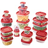 Rubbermaid Easy Find Lids系列 食物储藏盒 42件套 红色