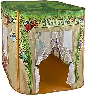 Pop Up Sukah For Kids,Mitos 儿童 Sukkah 是一个简单弹出式帐篷,有趣儿童装饰和假日启发 - 适合 3-12 岁儿童